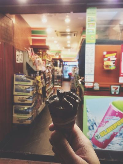 Kit-Kat ice cream :)