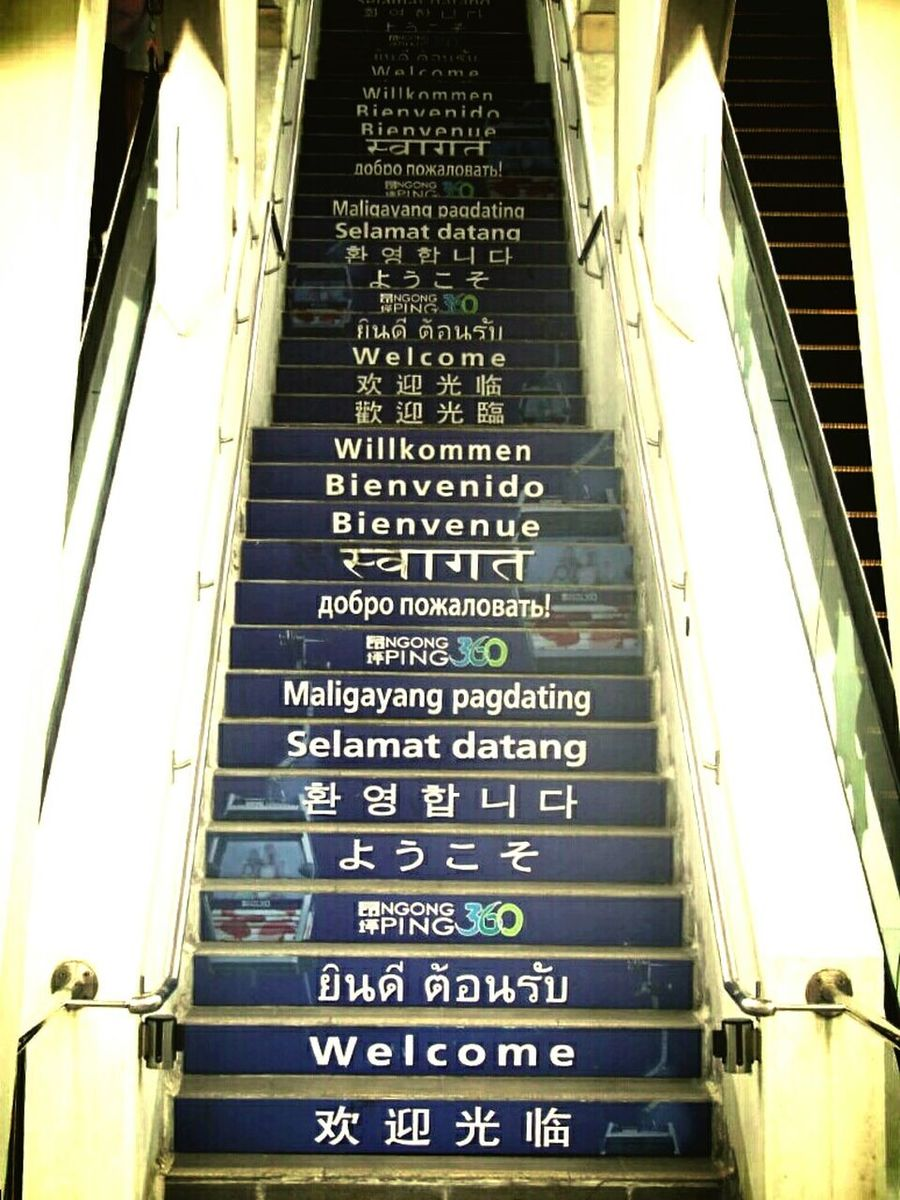 The Different Language Greetings Stairs of Ngong Ping 360. 😀 Travel Photography Eye4photography  Hong Kong Ngong Ping 360
