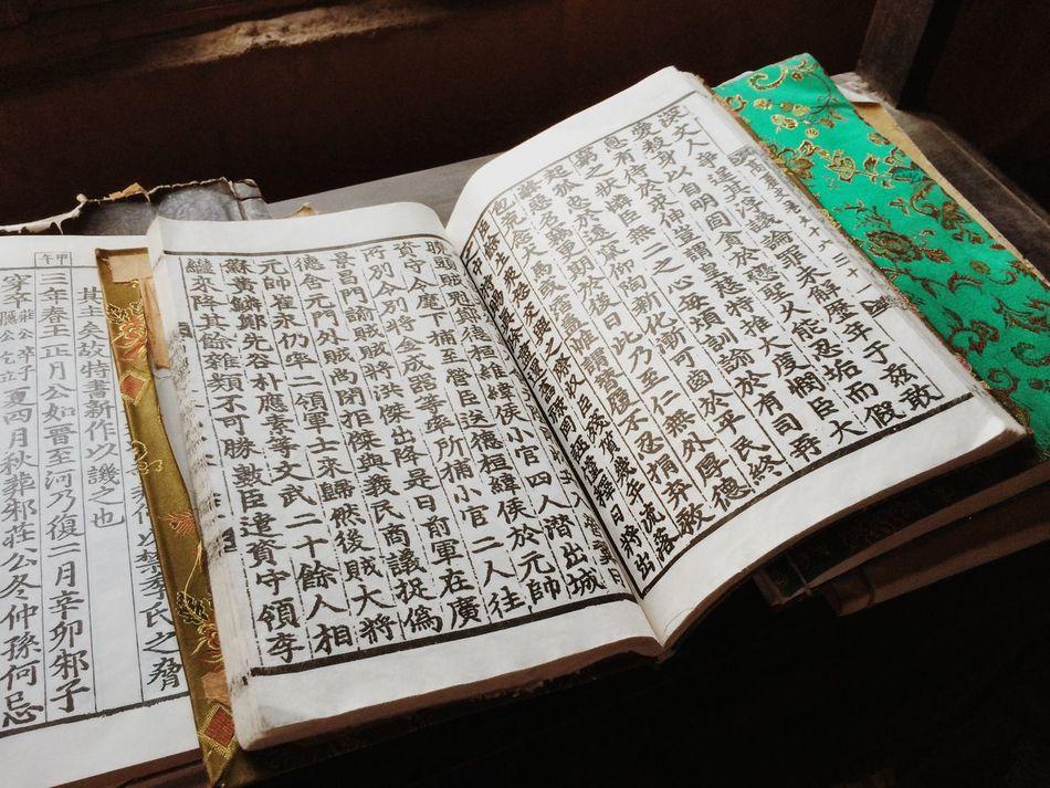 Beautiful stock photos of bible, Book, Close-Up, Holy Book, Indoors