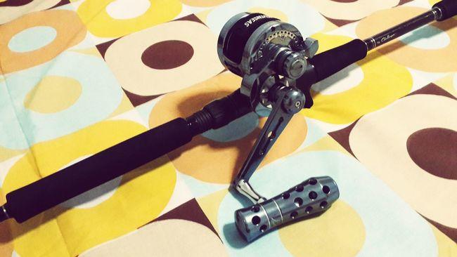 My Weapon Jigging Master