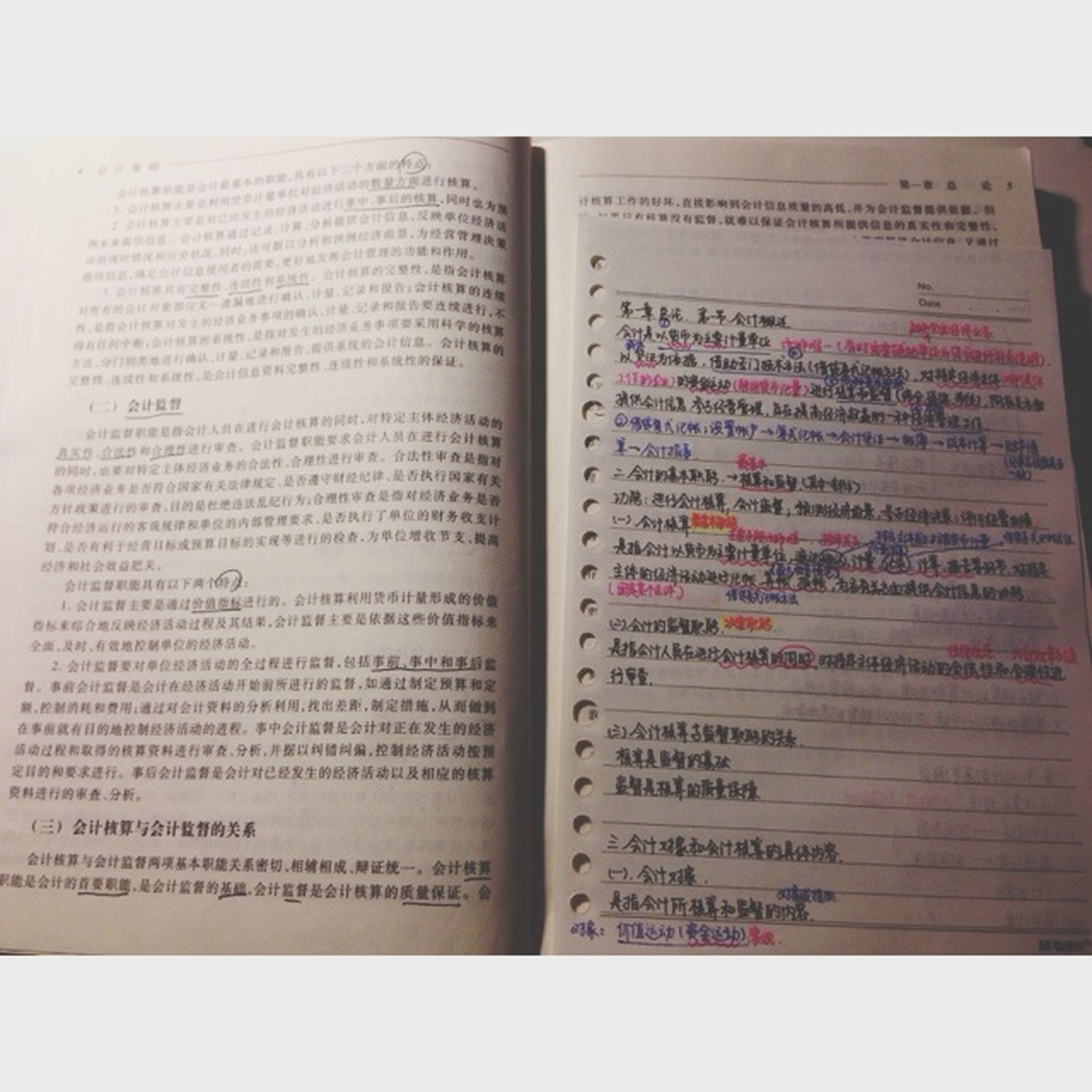 text, western script, communication, indoors, book, education, transfer print, paper, close-up, non-western script, auto post production filter, information, no people, number, handwriting, message, open, full frame, still life, capital letter
