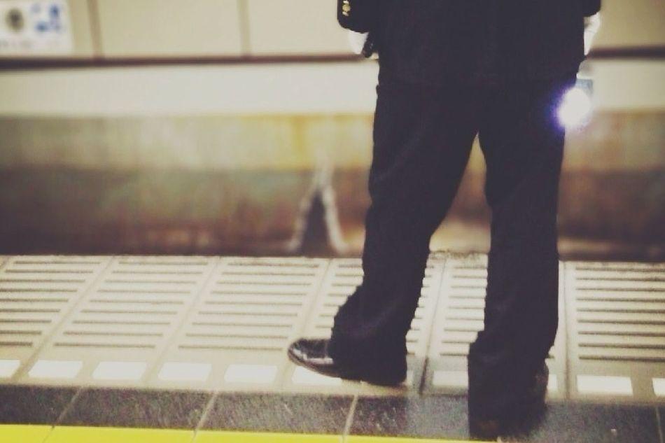 Station Employee