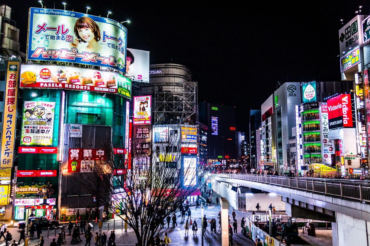 Beautiful stock photos of japan, Advertisement, Architecture, Bridge - Man Made Structure, Building Exterior