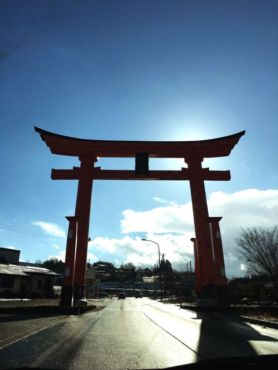 Welcome to Zao Japan Torii Gate