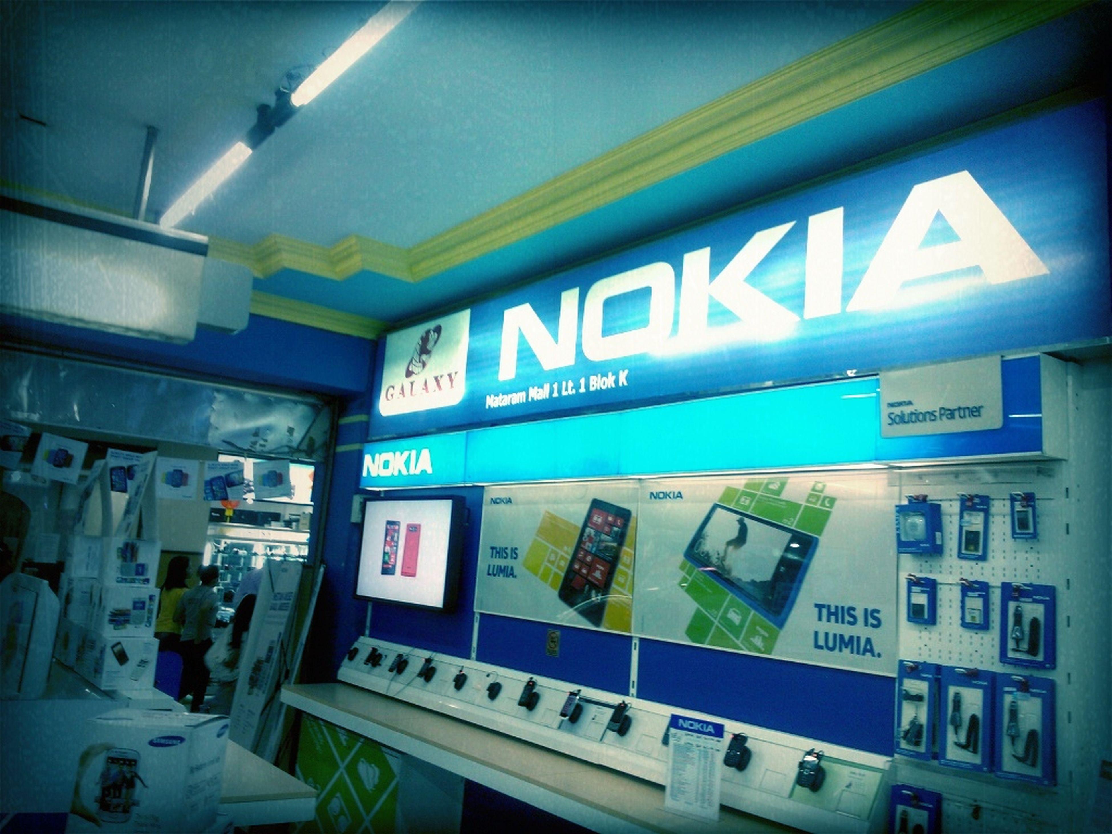 Nokia Solution Partner Galaxy Electronic