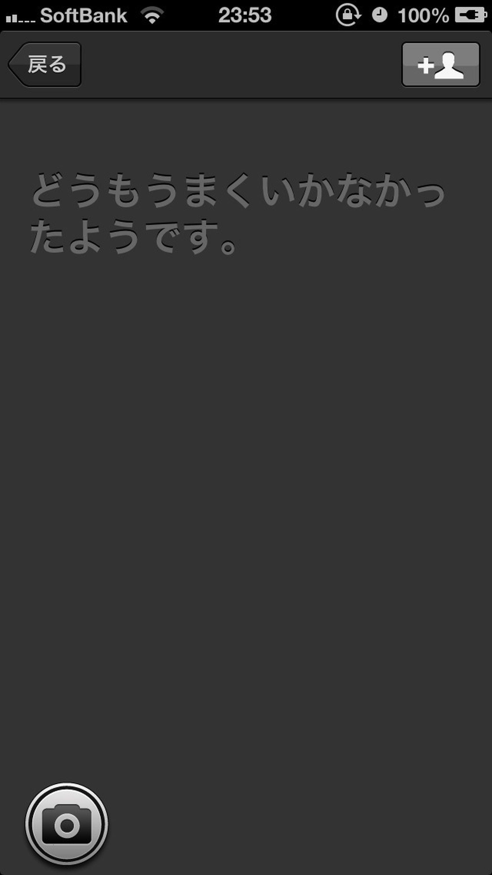 Typography My IPhone Is Crazy ∙̆.̯∙̆