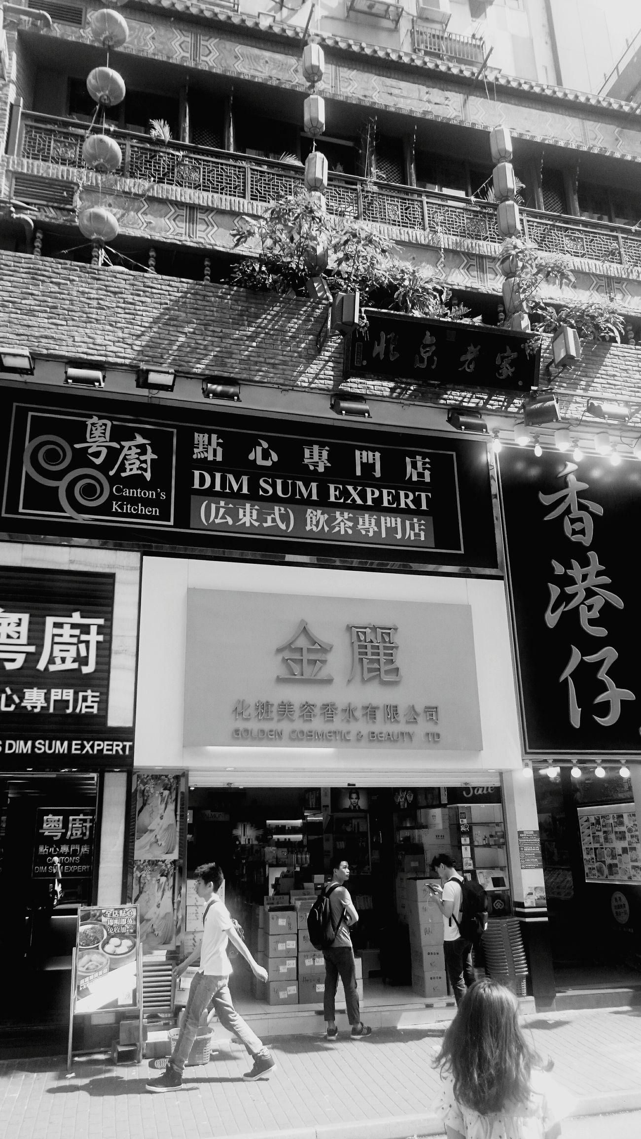 HongKong Hongkongphotography Hongkonglife Hongkongcollection Hong Kong City Hongkongcity Hongkongstreet Fortheloveofblackandwhite B&w Street Photography Black And White Hongkong Black&white Blackandwhite Blackandwhite Photography The Street Photographer - 2017 EyeEm Awards Street Photography City Street