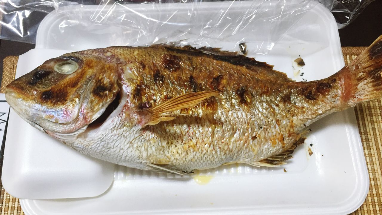 Bream Broil Withsalt Happy New Year