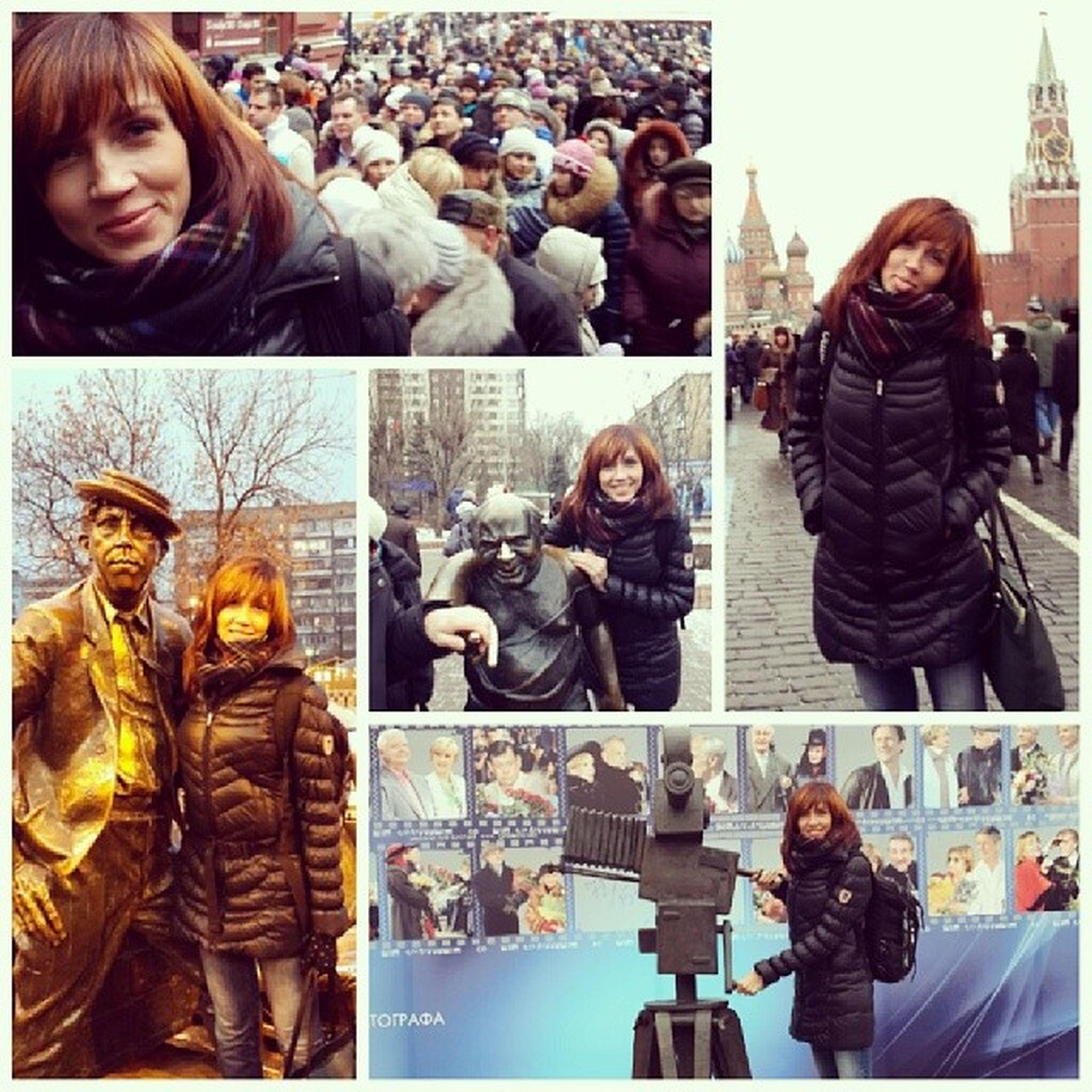 выходной Москва весело кучанароду туристы вседорого