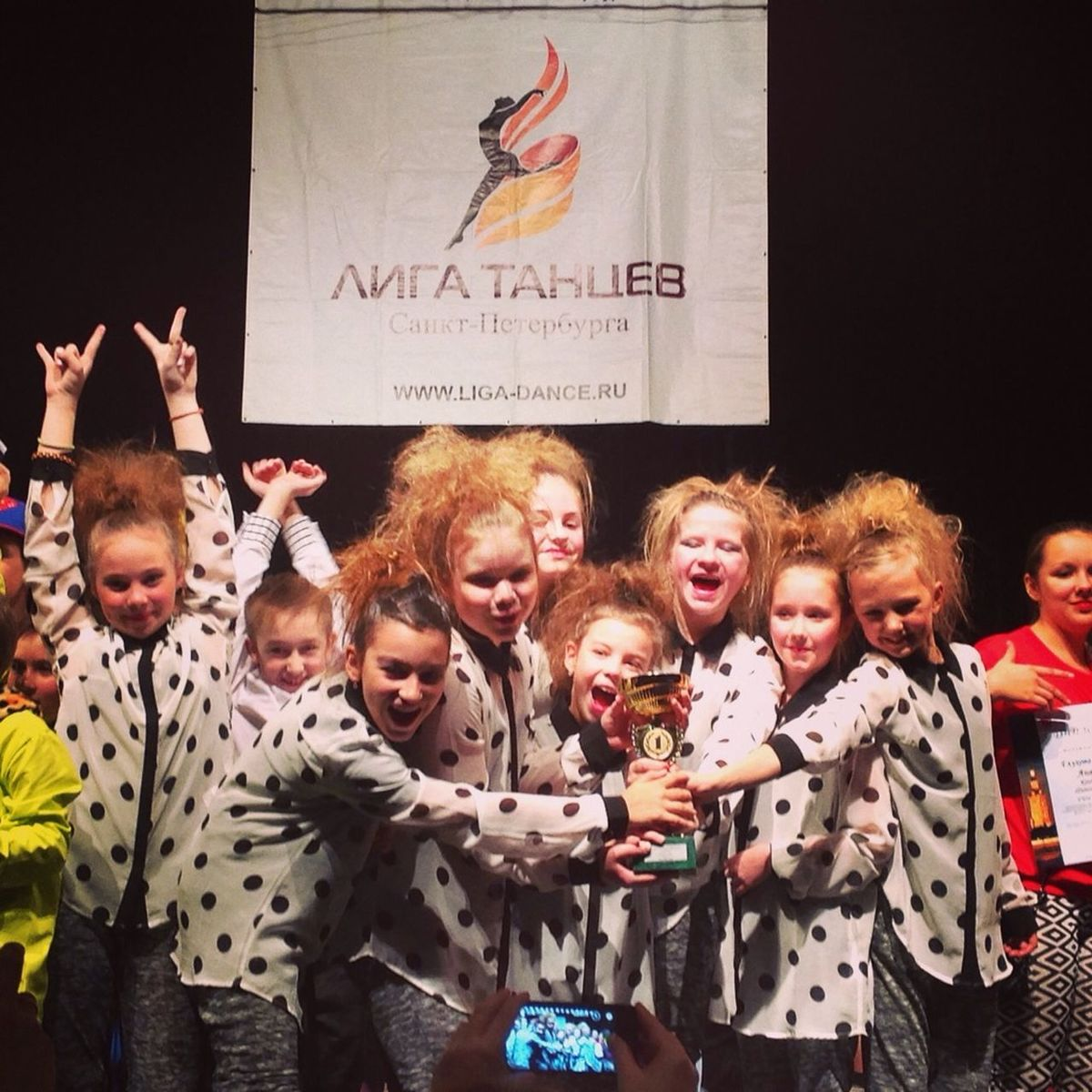 First place😻 I love assorti💋 be strong💪 and very happy 😽😻 Assorti Dance