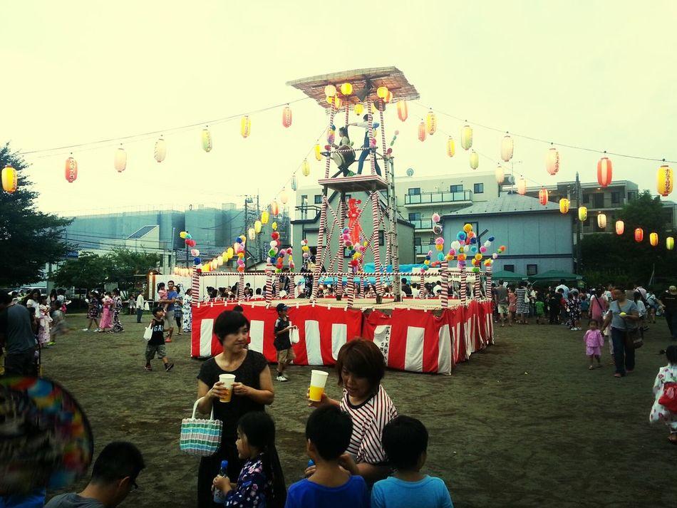 Omatsuri Festival