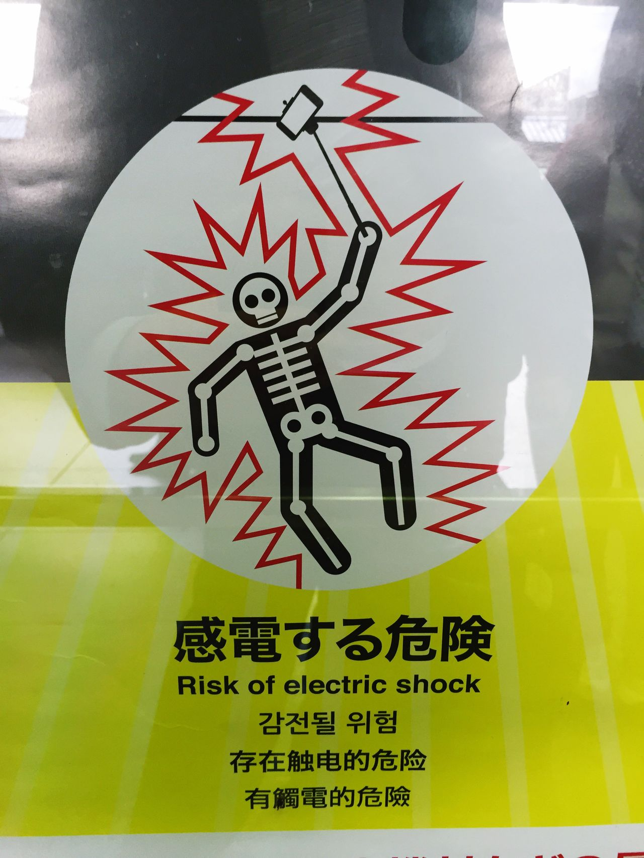 Death By Selfie No Selfie No Selfie Sticks Electrocution