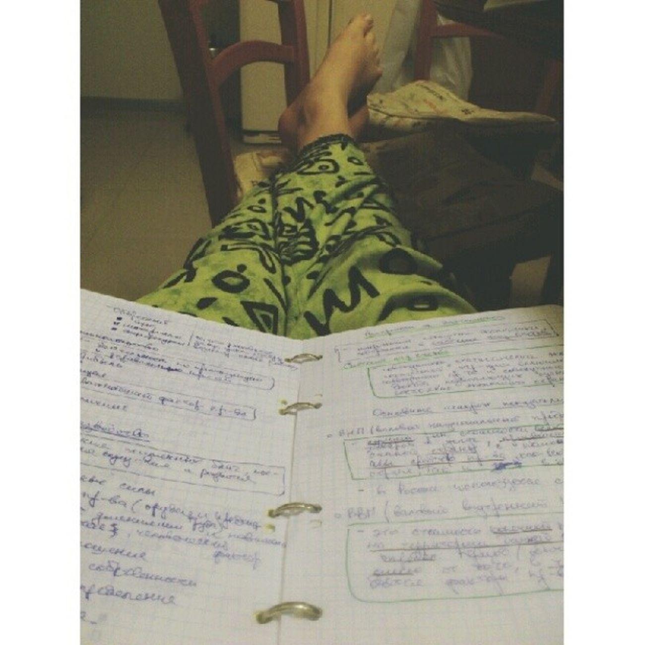 Ночь перед экзаменом. Мммм. Missedyoubaby