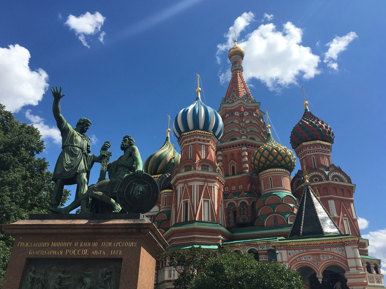 Kremlin Architecture Sky Moscow