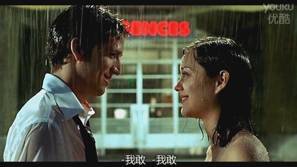 Movie Time Love Boyfriend && Girlfriend ♡♥