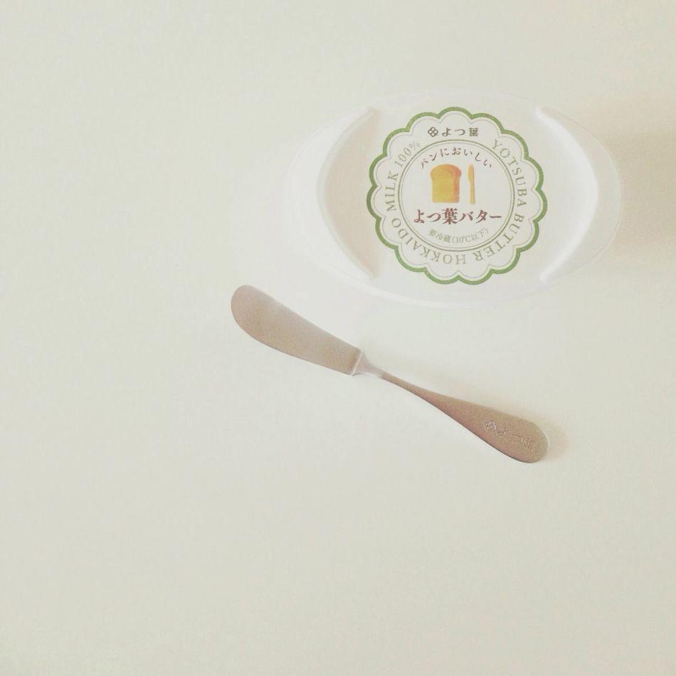 よつ葉バター Butter Butterknife Holiday