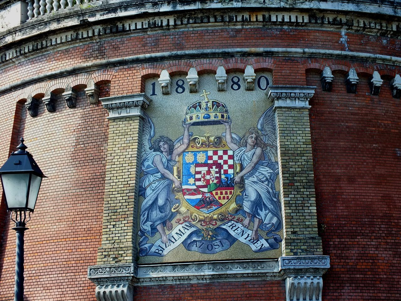 Architecture Budapest, Hungary Building Exterior Built Structure Close-up Day Hatchment Hungarian Hatchment Hungarian History No People Outdoors Place Of Worship Travel Destinations