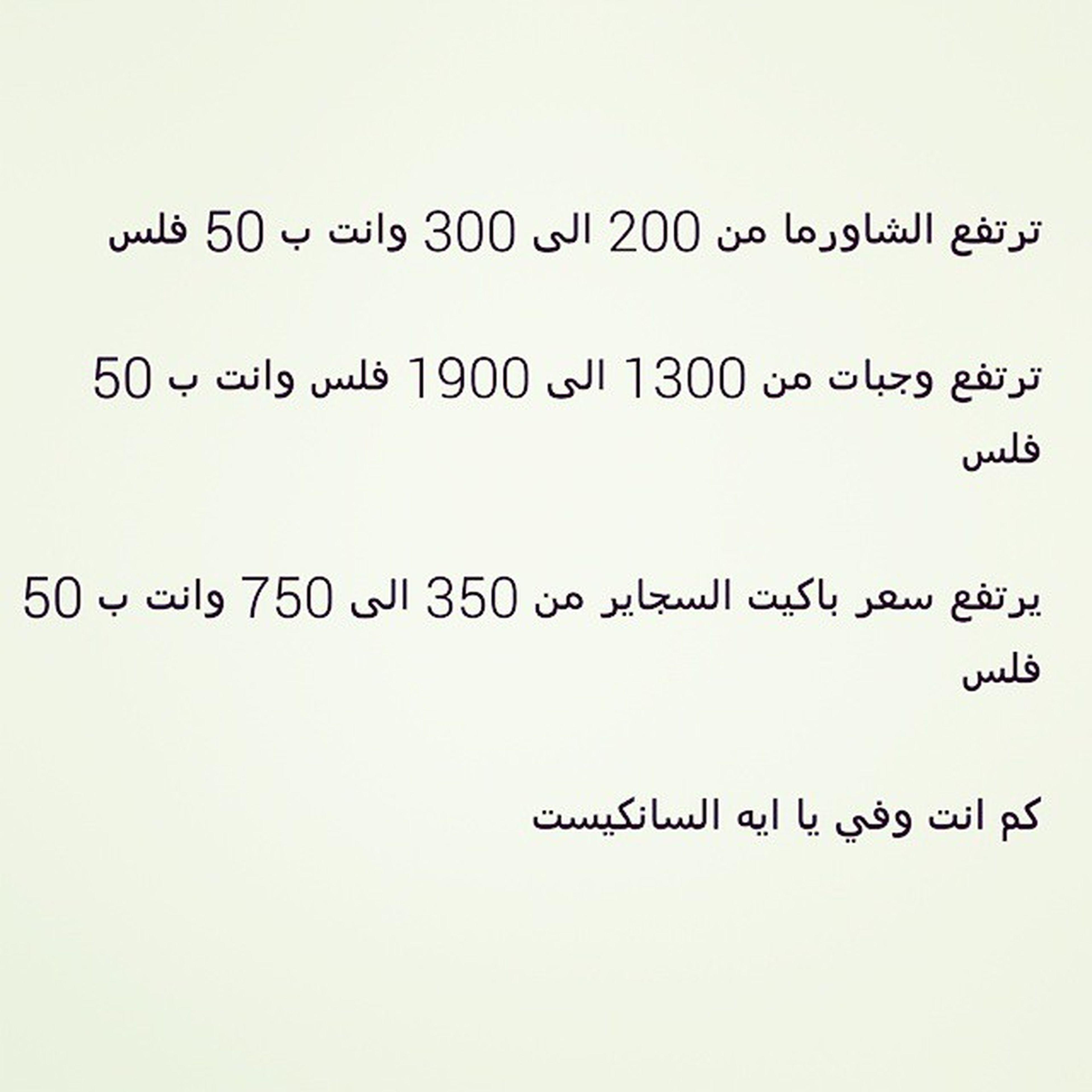 السانكيست_العجيب