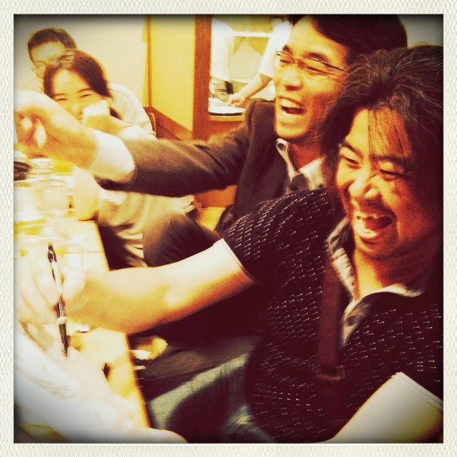 Smile Japanese  Japanese Culture Enjoying Life