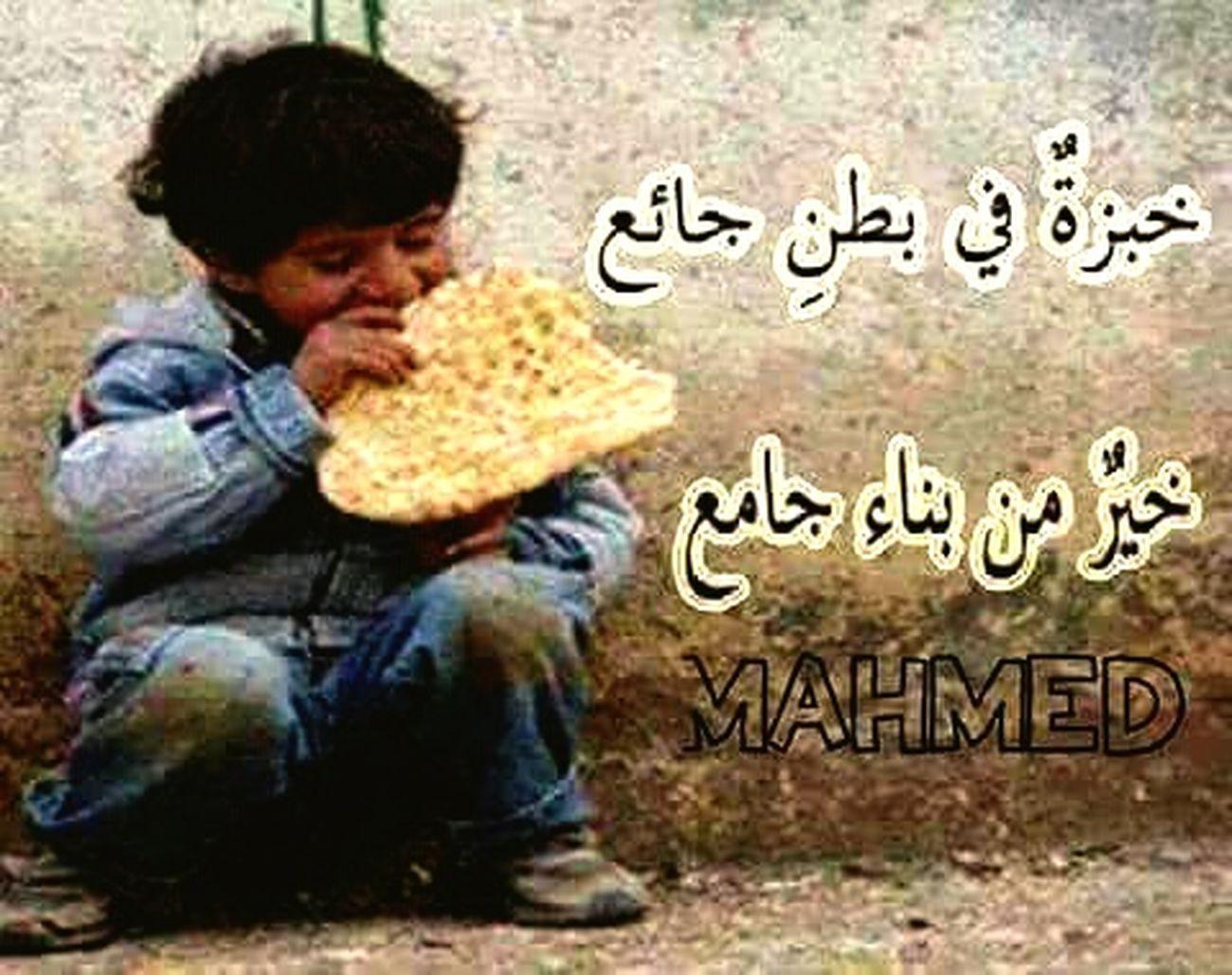 محمد رؤف First Eyeem Photo