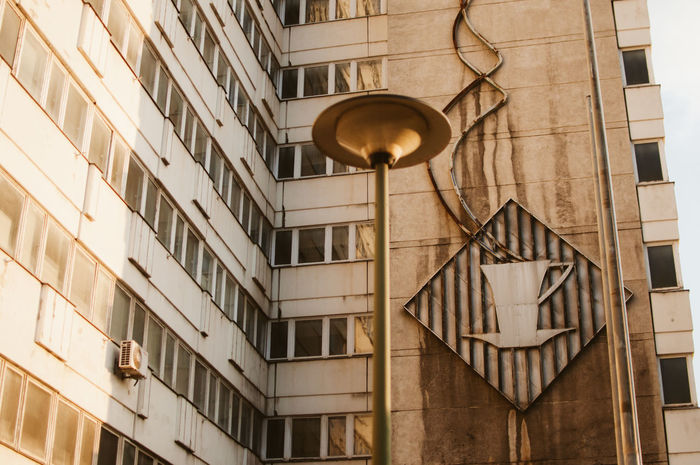 Alexanderplatz Coffee Lamp Sign Socialism Socialist Art,