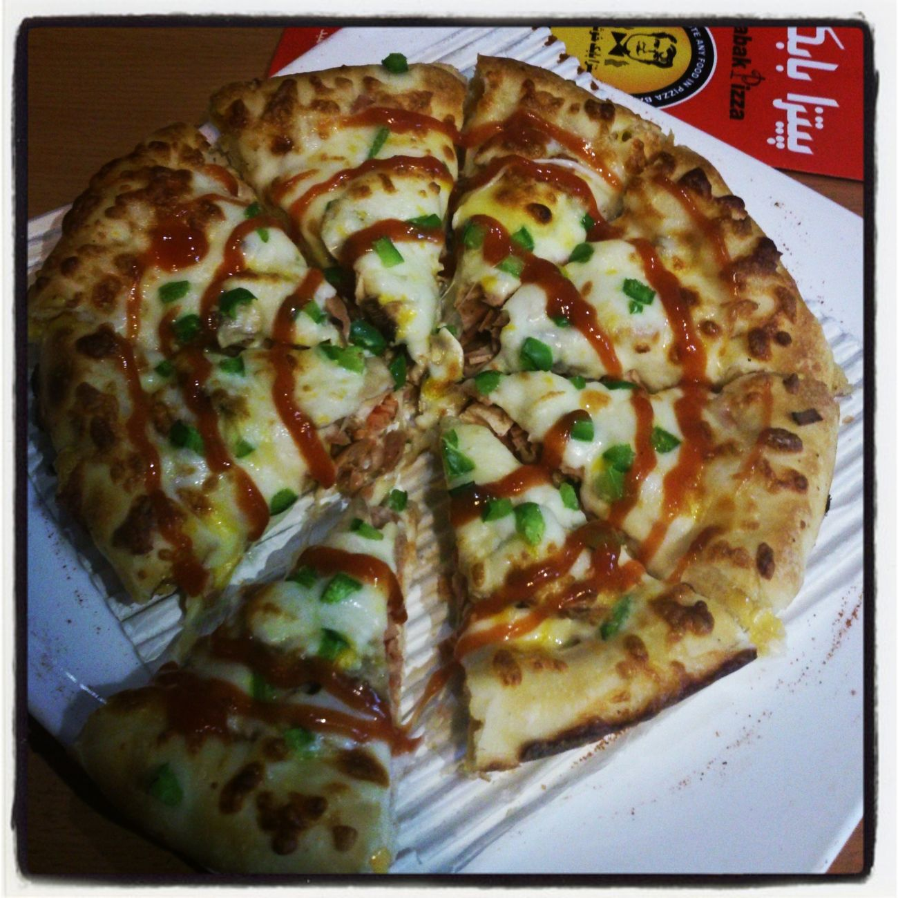 Pizza Pizzababak With My Love