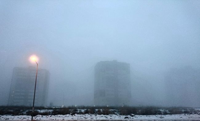 Fog Ankara/turkey Fantasy