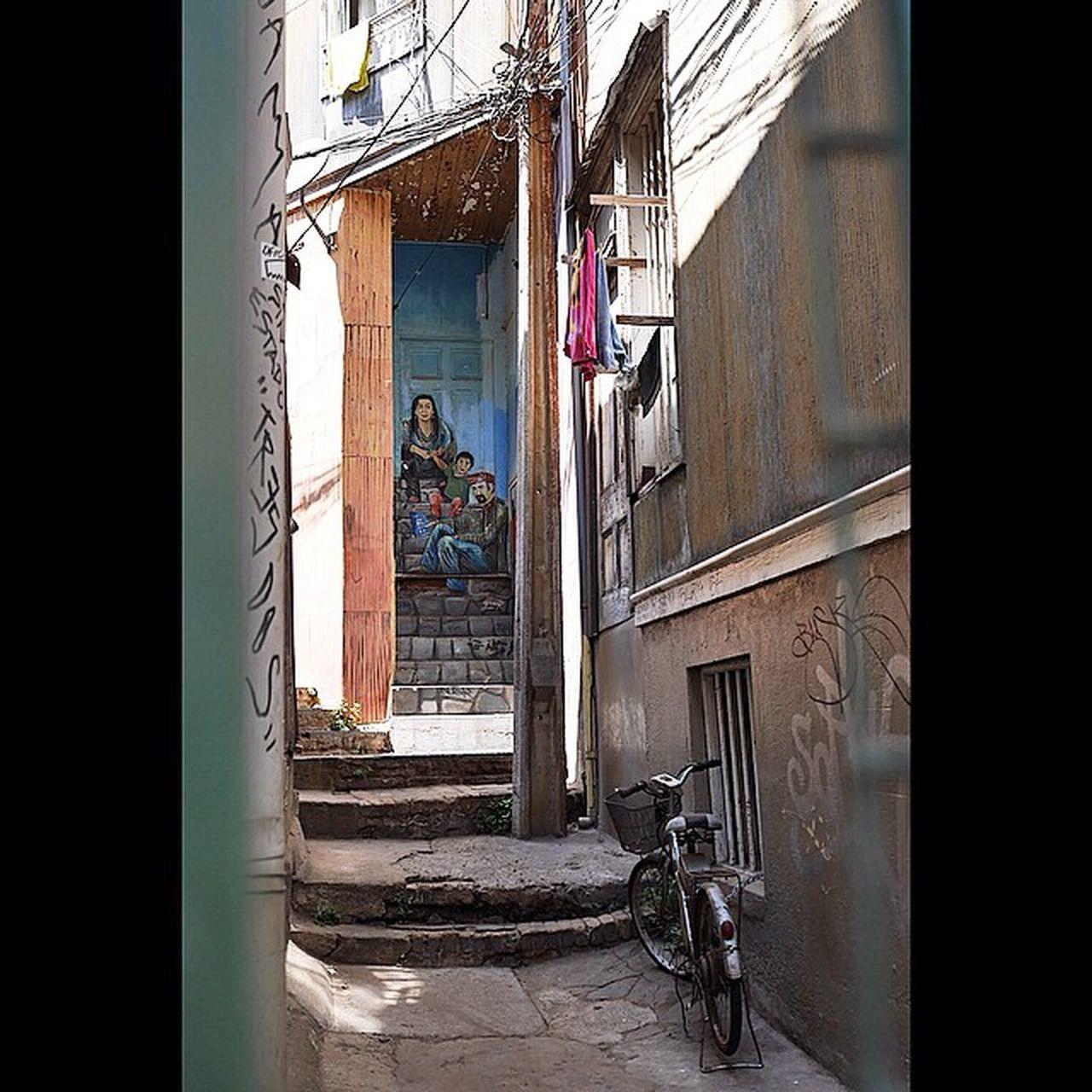 Chile Valparaíso CerroAlegre Grafitis