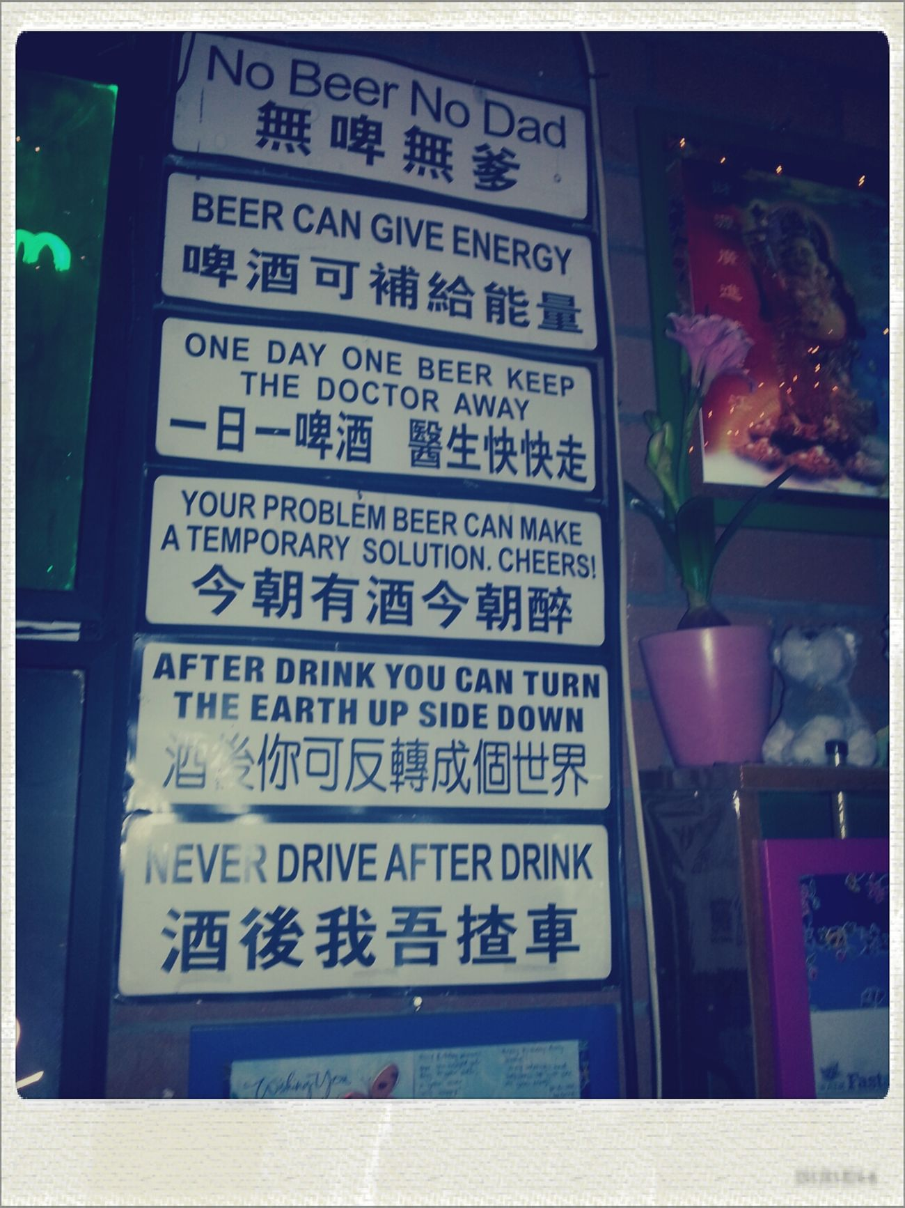 What can you say about Beer.