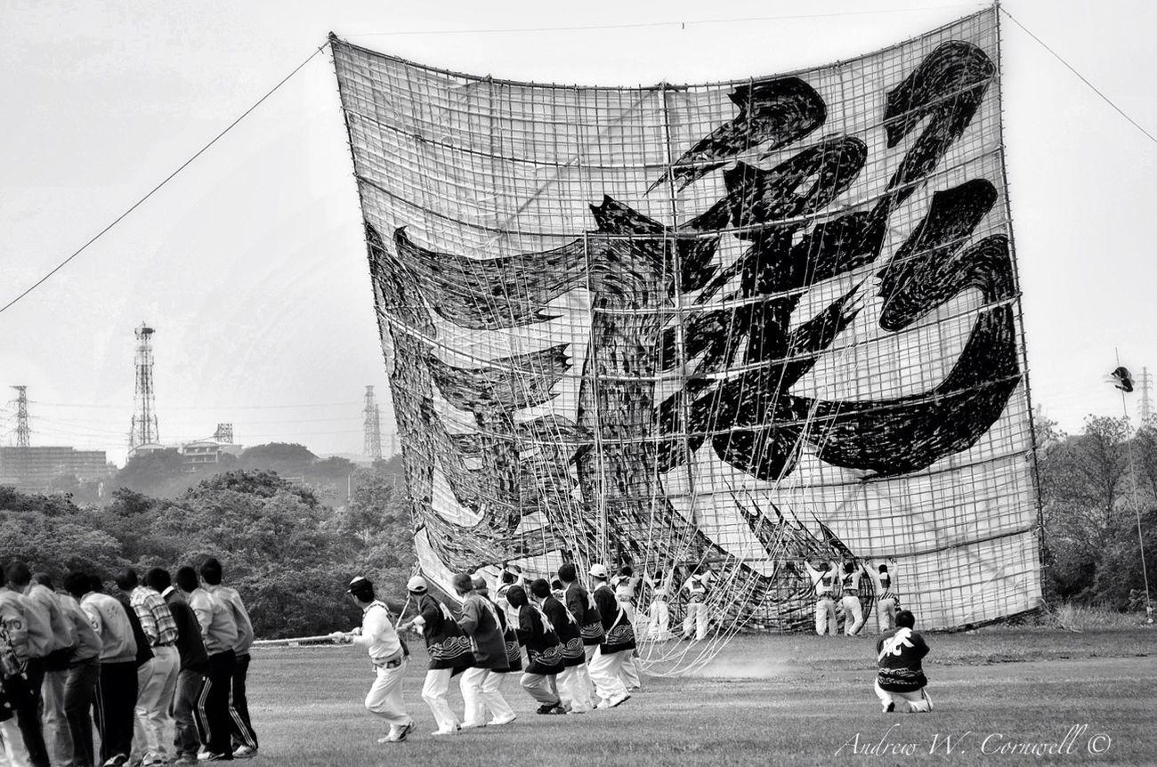 Blackandwhite Japan Monochrome Flying A Kite