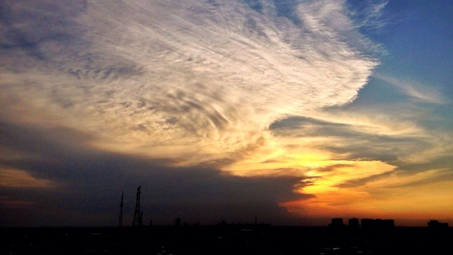 Looking out from my window. 2. Ying County Shanxi Province Sunset Cloud Of Phoenix Shap. Golden Lining Communication Tower Silhouette
