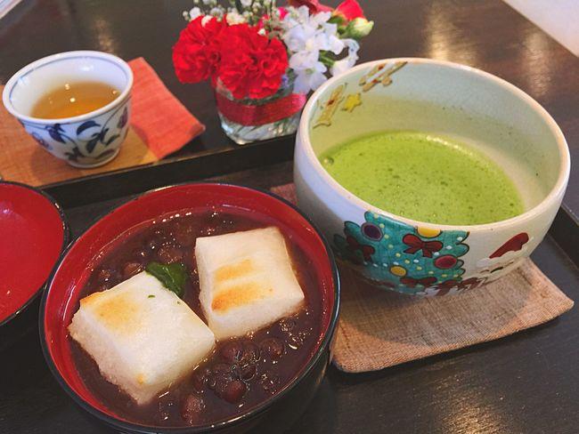 ぜんざい Ocha Delicious ♡