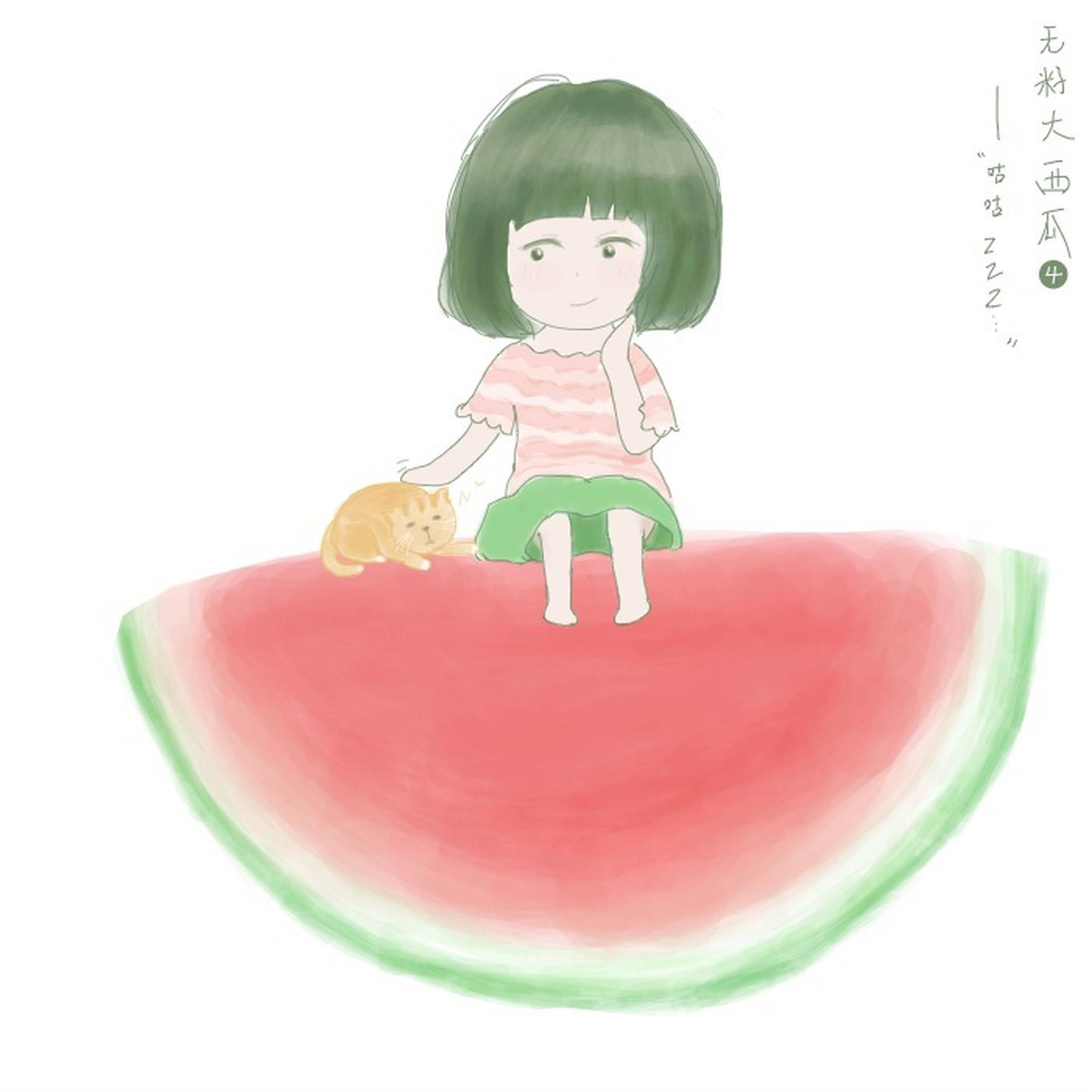 Drawing Watermelon