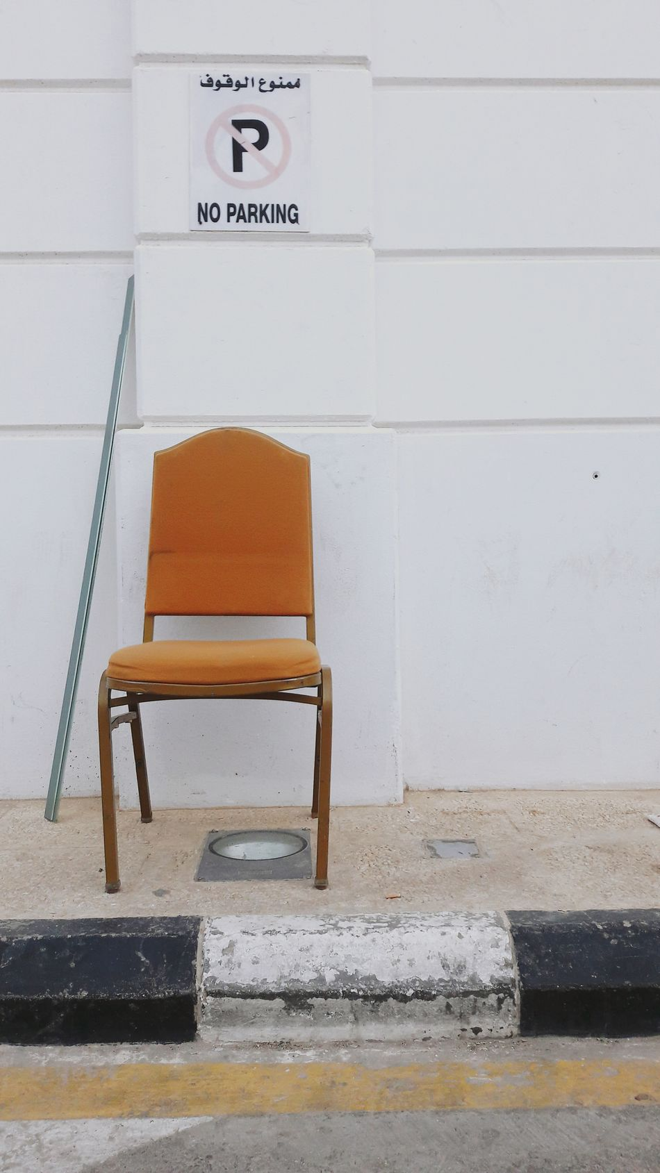 Chair No People Close-up Day Orange Color Whitebackground White Background Still Life StillLifePhotography Still Life Scenary Still Life Art Streetart Streetphotography Street Photography Street Life Street Life Photo Lines&Design Lines, Colors & Textures Lineart Minimalism Minimal Mood Minimalism Photography Minimalistic Photography Chairs Outside ChairArt