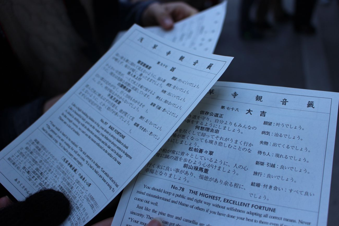 20160211 Asakusa Sensouji Temple Omikuji Bad_fortune The_highest_excellent_fortune Canon