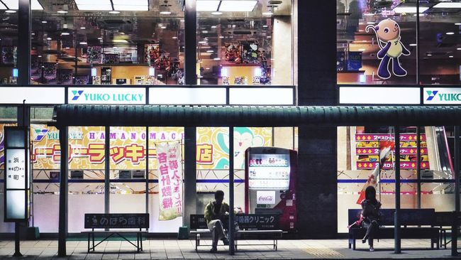 Busstop Pachinko hall Night Lights : Night Photography Illumination Walking around Nagasaki City. Japan Scenery de Daily routine RR3 time😎
