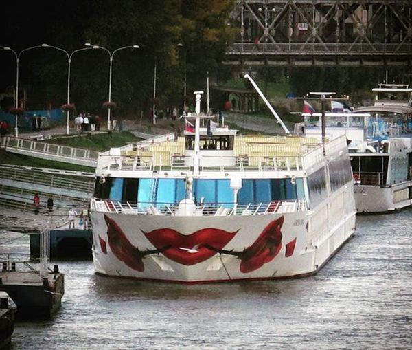 Boat Funnyboat Danubioriver Bratislava Canon CanonG12 Traveler Travel Traveling