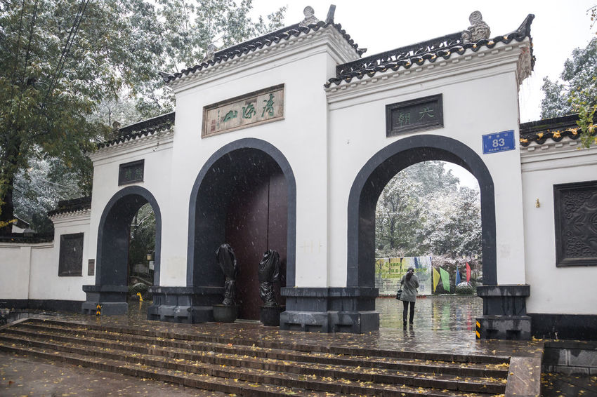 Snow views in the Nanjing Qingliangshan Park Autumn Autumn Scenery Snow Snow Scene  Tourist Attractions Architecture Beauty Beauy In Nature Building Exterior Day Nanjing QingLiangshan Park Nature Outdoors People Tourist Destination Tree