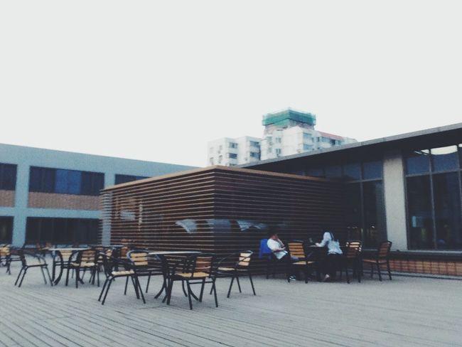 Library University Beijing