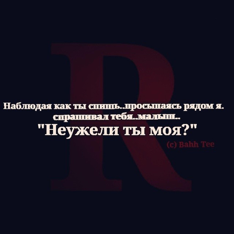R Bahhtee песня R