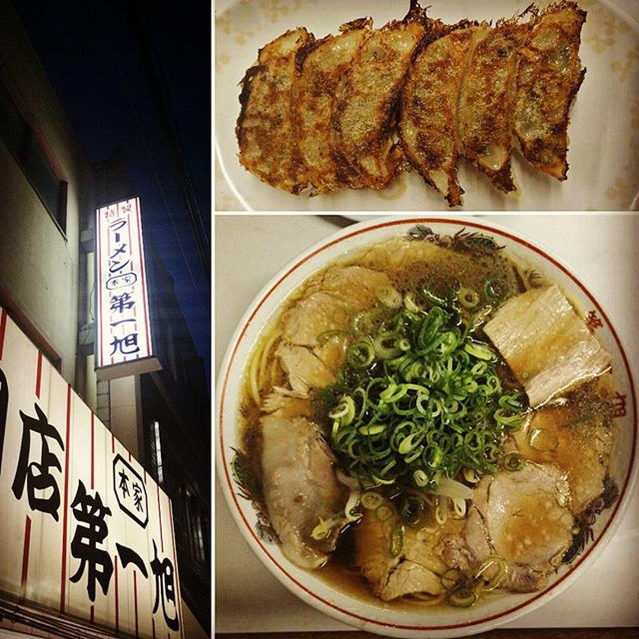 Honke Daiichiasahi Ramen. 8 out of 10. Generous portions Japan Kyotostation Ramen