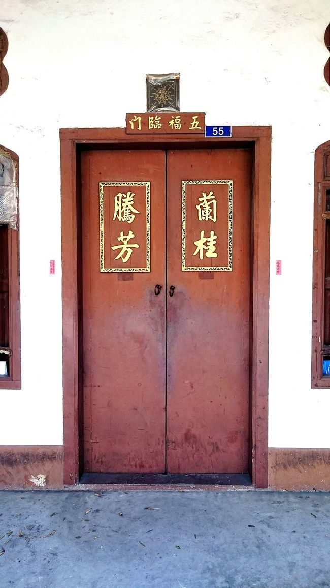 Chinese Door