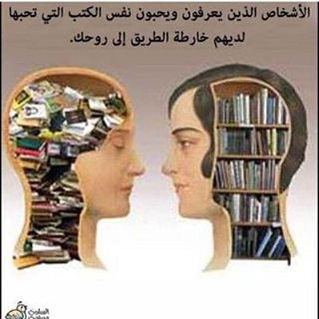 الكتاب الفن الجمال  التكامل الاتصال الروح الترابط فلسفة الوجود تكتمل في القراءة الحرية