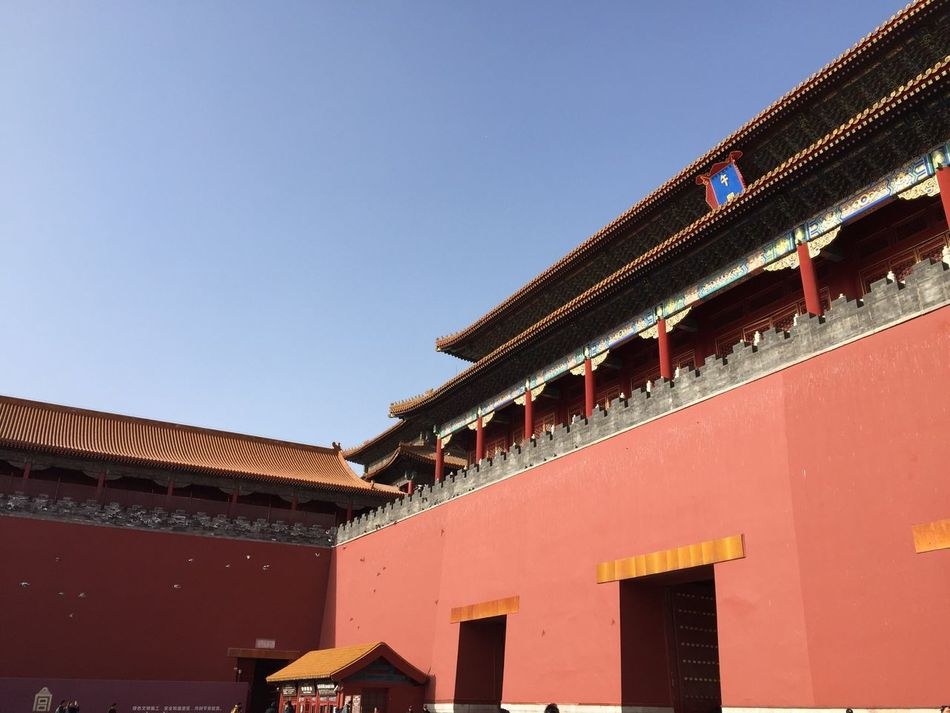 Beijing Forbidden City Quality Time Historical Sights
