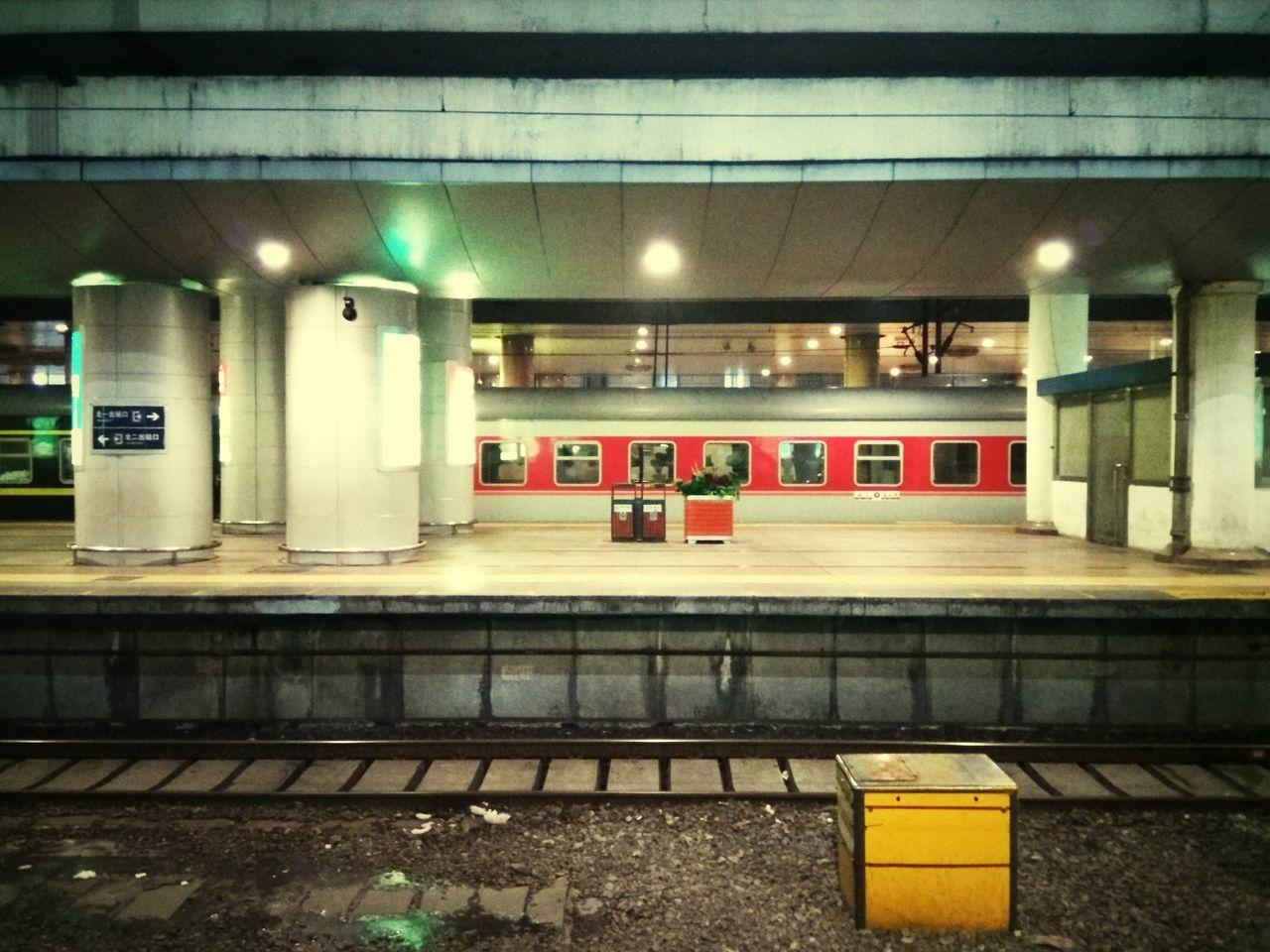 beijing west railway station