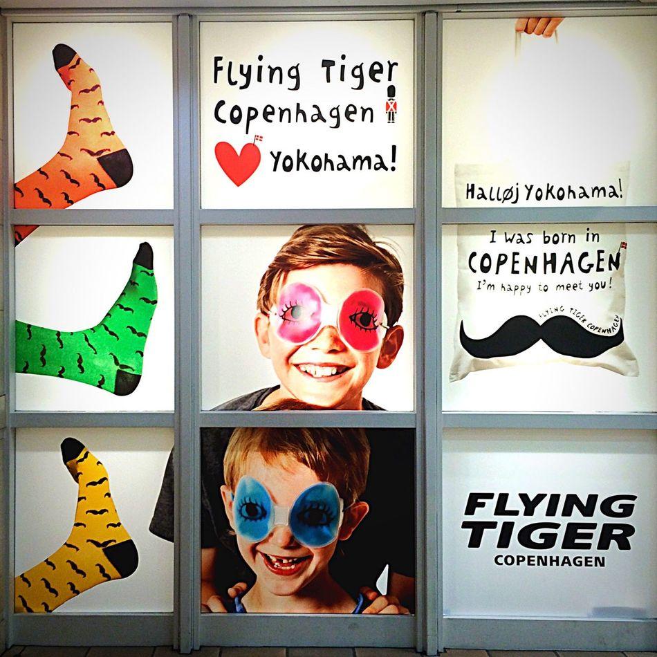 Flying Tiger Copenhagen Tiger Copenhagen Shopping