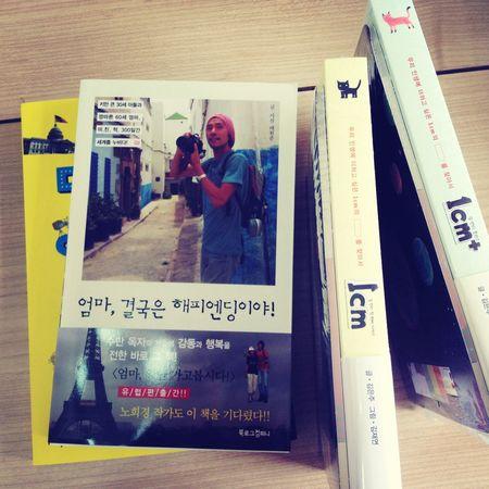 Happyending Books
