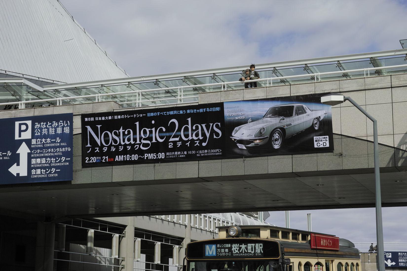 昨日コレを見てきました🚙 I went to this event yesterday!🚙 来週ここでやるCP+📷楽しみです♬ Oldcar Car Show Sunday Walk Hello World Enjoying Life パシフィコ横浜 みなとみらい Yokohama Yokohama-shi
