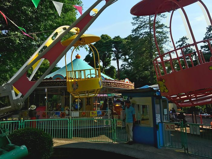 Outdoors Sky A Fun Fair Japanese Style Old Amusement Park Inokashira Park InokashiraParkZoo Classic Adults Ok Attraction Not Only For Kids Front Of The Monkey Park Kind Manager