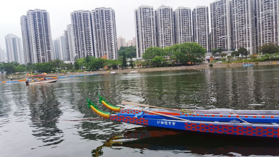 Holiday Dragon Boat Festival
